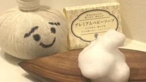 固形石鹸 おすすめ 乾燥肌